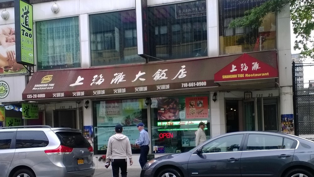 Popular chinese restaurant in flushing closed temporarily for 101 taiwanese cuisine flushing